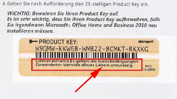 MS Office 2010 Product Key