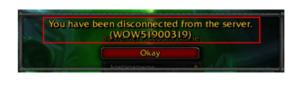 wow51900319